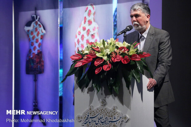 Closing ceremony of 10th Fajr Fashion and Clothing Festival
