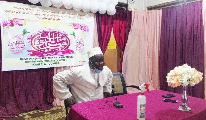 عدالت از منظر امیرالمومنین (ع) در اوگاندا - محمدحسین کتابی