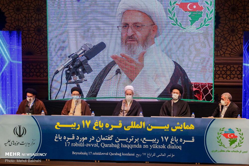 """İran'daki """"Karabağ"""" konulu uluslararası konferanstan kareler"""