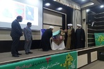 سومین همایش ملی «خیر ماندگار» برگزار شد/مطالعه و ارزیابی حکمرانی امور خیر در ایران