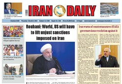 Front pages of Iran's English-language dailies on March 2