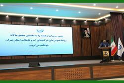 شرکت آب و فاضلاب استان تهران توانسته کرونا را از فاضلاب حذف کند