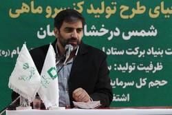 امکان تولید ماهیانه ۱۵ میلیون دُز واکسن کرونای ایرانی وجود دارد