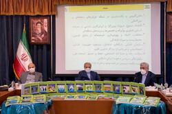 سند ملی آمایش سرزمین به تصویب رسید