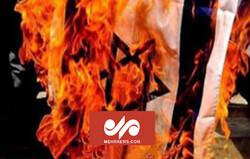 آتش زدن پرچم اسرائیل توسط یهودیان آمریکا