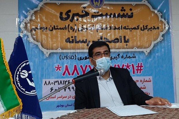 طرح «اطعام مهدوی» در استان بوشهر اجرا میشود/طبخ ۶۰۰ هزار پرس غذا