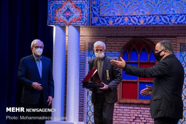 5th Amin al-Zarb Entrepreneurship Awards Ceremony