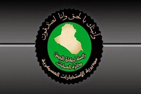 """العراق: القبض على إرهابي من """"داعش"""" في نينوى"""