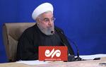 روحانی: هم چرخ سانتریفیوژ چرخید، هم چرخ اقتصاد!