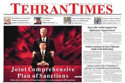 Front pages of Iran's English-language dailies on March 3