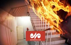 آتش سوزی در شیرخوارگاه آمنه