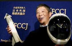 میلیاردر ژاپنی همسفرانش به ماه را انتخاب می کند
