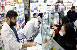 اختلال در خدمات رسانی داروخانهها و آزمایشگاهها بر اثر قطع برق