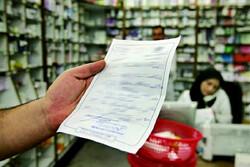 بیمه های تکمیلی مکلف به پذیرش نسخ الکترونیکی هستند