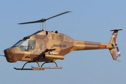 Army achieves important technologies in helicopter field