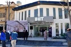 افتتاح مركز الإبداع والتكنولوجيا الإيراني في دمشق