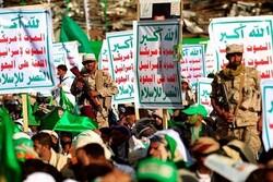 انصارالله یمن اقدام خرابکارانه در سایت هسته ای نطنز را محکوم کرد