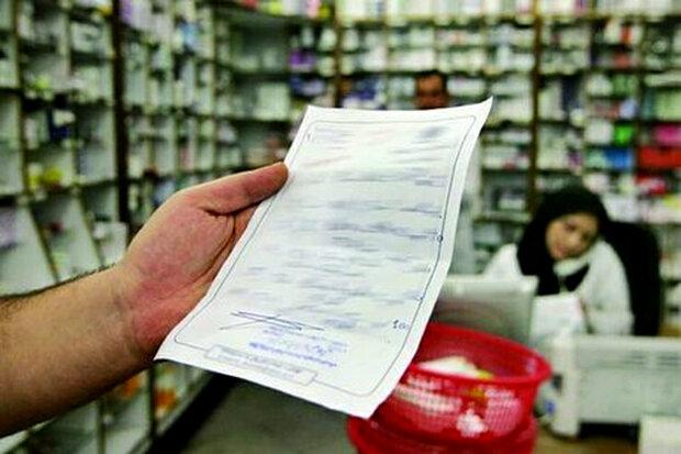 عرضه آنلاین داروهای بدون نسخه