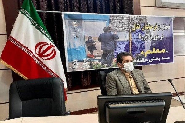 معلمان کرمانشاهی تربیت صحیح را در کنار آموزش قرار داده اند