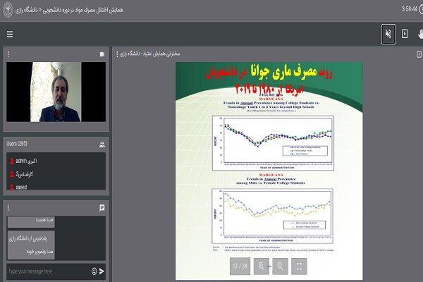 برگزاری همایش ملی پیشگیری از اختلال مصرف مواد مخدر در کرمانشاه