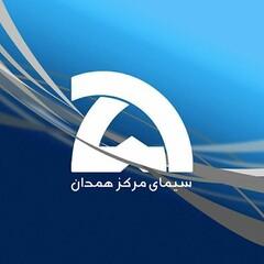 اعتراض به حمایتهای عجیب سیمای مرکز همدان از پروژه پیچ زندان