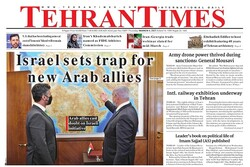 Front pages of Iran's English-language dailies on March 4