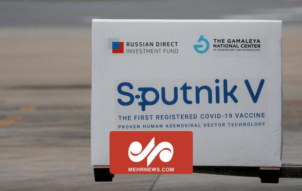بارگیری سومین محموله واکسن اسپوتنیک