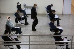 کارنامه آزمون استخدامی سازمان انرژی اتمی ایران منتشر شد