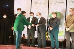 برگزیدگان چهارمین جشنواره تئاتر «چتر زندگی» در یزد معرفی شدند