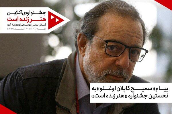 پیام فیلمساز ترکیهای به «هنر زنده است»