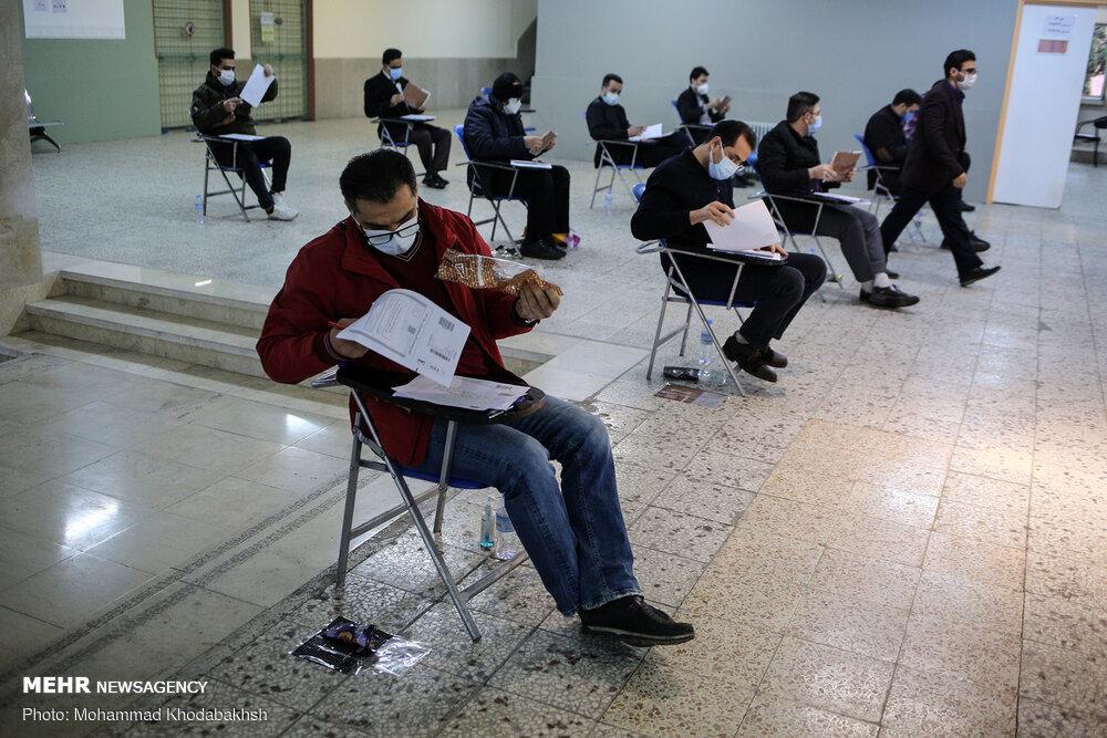 اسامی معرفی شدگان دارای حدنصاب کنکور دکتری هفته آینده اعلام می شود/ تکمیل صلاحیت عمومی از ۱ خرداد