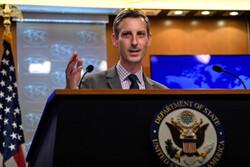 ABD'den yeni İran yönetimine çağrı