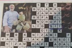 """""""Türkiye Gazetesi""""nden Şiilere hakaret"""