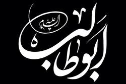 نقش آفرینی ابوطالب(ع) در شکستن محاصره اقتصادی دشمنان/ استقامت و ایستادگی رمز شکست تحریم دشمن است