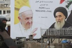 پاپ فڕانسیس چووە دیداری ئایەتوڵا عەلی سیستانی
