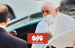 پاپ فرانسیس به دیدار آیتالله سیستانی رفت