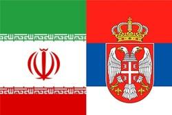 صربیا تدعو الى تمتين العلاقات مع ايران