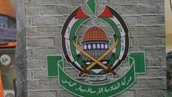 حماس: لا اعتراف بالاحتلال ولا صلح معه