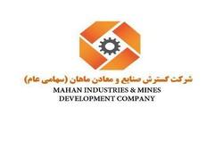 ۸۰ درصد طراحی کارخانههای فولاد توسط مهندسان داخلی انجام میشود
