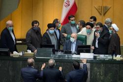 Iran Parliament's open session