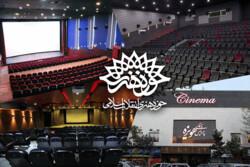 تکذیب تغییر کاربری سینماهای حوزه هنری/ پرچمدار احیای سینما هستیم