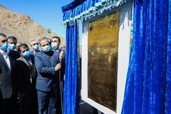 نخستین پارک آبخیزداری کشور در اراک به بهرهبرداری رسید