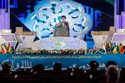افتتاحیه سی و هفتمین دوره مسابقات بین المللی قرآن کریم