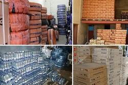 اموال تملیکی ۱۵۰۰ میلیارد  تومان به تولید کمک کرد