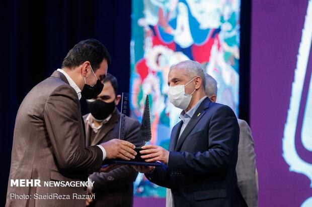اختتامیه چهارمین جشنواره ملی فیلم ایثار