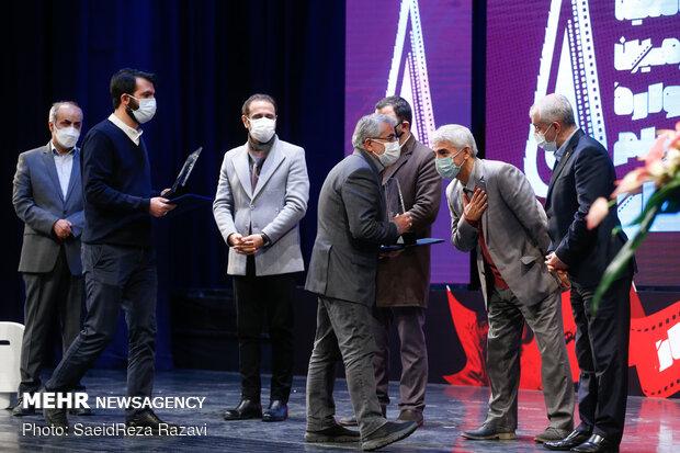 Closing ceremony of 4th Intl. Sacrifice Film Festival