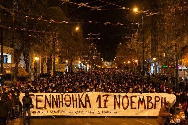 Atina'da polis eylemcilere çok sert müdahale etti