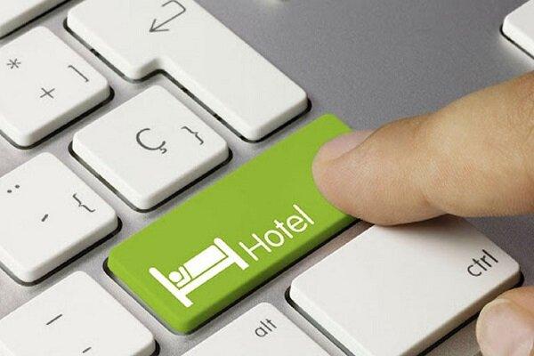 چند اصل مهم در رزرو اینترنتی هتلها