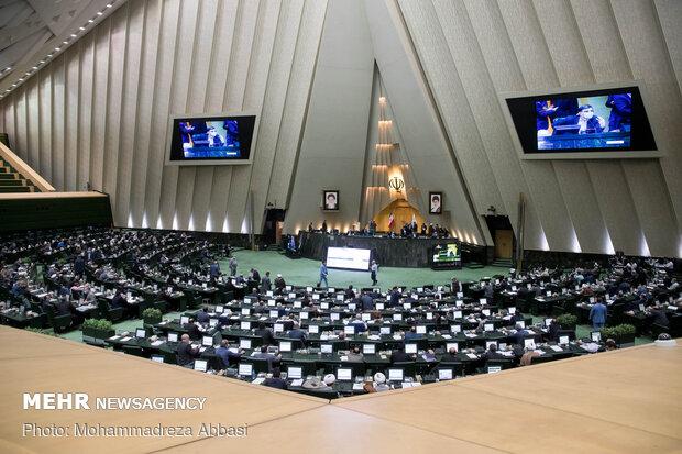 مجلس الشورى الإسلامي يقر مشروع قانون الموازنة العامة