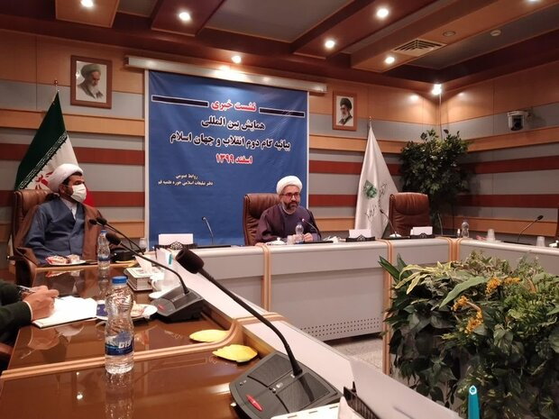 همایش بینالمللی «بیانیه گام دوم انقلاب وجهان اسلام»برگزار می شود